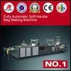 Soft Handle Bag Making Machine,Plastic handle bag making machine,Fully automatic bag making machine