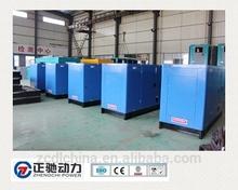 power 85kw diesel generator set electric