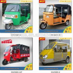 ChongqingThree Wheel Cargo Motorcycle 3 wheel taxi for sale