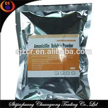 Veterinary medicine Amoxicillin soluble Powder