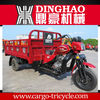 vespa tricycle cargo/china three wheel motorcycle