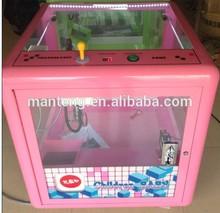 Magic Cube Toy Crane Machine Claw Crane Game Machine