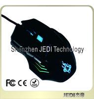 6d optical mouse driver