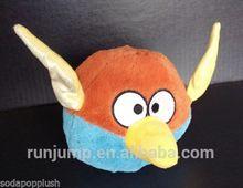 Plush Stuffed Animal Lovey Soft Toy,Blue Lightning Wings,cute toy,bird