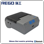 Small Size With USB/ RS232/ Bluetooth 58mm Portable Dot Matrix Printer RG-MDP58A