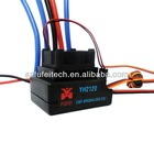 esc rc 120a brushless speed electronic speed controller for brushless motor