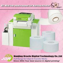 fuji Inkjet luster photo paper for mini lab noritsu 190g/240g/260g