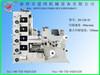 JH-320 bottled water sticker printing machine high speed Flexo adhesive label printing machinery made in china manufacturer