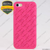 Woven-mat Pattern Faux Leather Coated Back Case Cover for iPhone 5 5S,Cell phone Leather Coated Hard Back Case