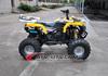manufacturing 150cc quad bikes for sale
