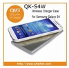 Samsung galaxy S4 protect case support wireless charger without charging problem