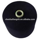 Black Polyester Spun Yarn Buyer