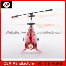 outdoor commercial bubble fish remote control helicopter wholesale for kids