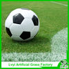 mini football field artificial grass (LY-P014)