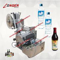 Bottle Labeling Machine Semi automatic Plastic Bag Labeling Machine