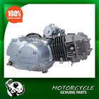 Genuine 4 stroke engine C125 zongshen 125cc for motorcycle