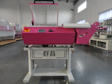 High quality film shrink wrapping machine for l book small semi-auto overwrapping machine