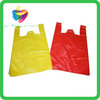 Yiwu custom t shirt hdpe plastic grocery bags wholesale