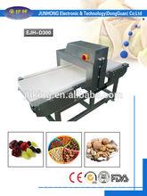 Best Models! Solid and liquid food detecting machine ship to Uzbekistan