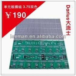 16x2 dot matrix lcd module Leeman shenzhen p10 p16 p20 outdoor xxx video china panel display