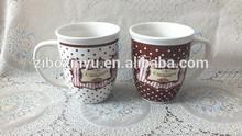 ZIBO XINYU XY-493 Round Dot and Chocolate Printing Vacuum Coffee Cup