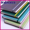 bulk custom composition notebook cheap price