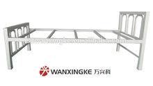 WXK-SFSB001 Steel School Furniture Single Bed