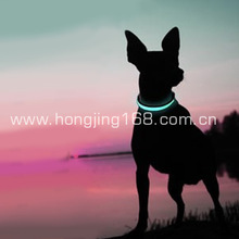 led flashing dog collar pet supply
