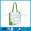 2014 hot polypropylene liquid filter bags