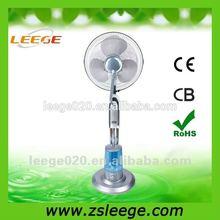 FP-1602S mini spray fan/portable water spray fan/mini water sprayer fan