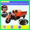 2014 hot sale 150cc,200cc,250cc,300c motorized cargo tricycle