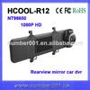 Cheap Full-HD HCOOL-R12 front rear camera car dvr