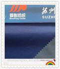 taslan pu fabric/185T taslan shinning pu /70D*160D