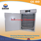 The newest design high hatching rate bird egg/goose/chicken egg incubator