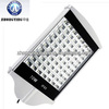 outdoor lighting warm white meanwell driver led street lighting, 70w led street light