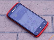 "lenovo s820 andriod phone 4.7"" s820 phone lenovo s820 red lenovo phone"