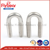alibaba express A4-80 JIS B 2809 U bolts fastener for machinery