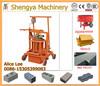 QT40-3C concrete block making machine price