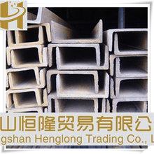 buy standard U type channel steel