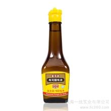 mayonnaise sauce from China base