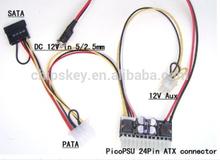 DC-ATX-160W Dc 12v Pico ATX Switch PSU Car Auto Mini ITX PC ATX Power Supply 160w