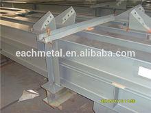 rigid steel frame structure