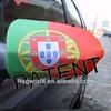 2014 Portuguesa flag car side mirror cover flag stock supply