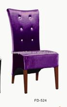High back European cafe chairs FD-524
