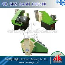 SZLH304 animal/pig/chicken/cow feed making machine