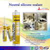 high quality neutral silicon sealant/ silicon sealant general purpose/ silicone glazing sealant