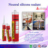 high quality neutral silicon sealant/ ceramic silicone sealant/ neutral clear silicone sealant