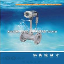 flowmeter diesel fuel oil flow meter digital fuel flow meter