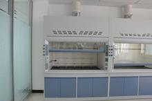 fume hood and laboratory ventilation system