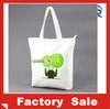 eco canvas tote bags wholesale/heavy canvas tote bag/organic cotton bag